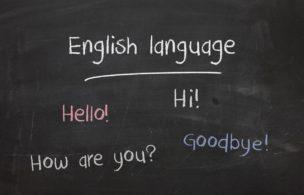 英会話学校